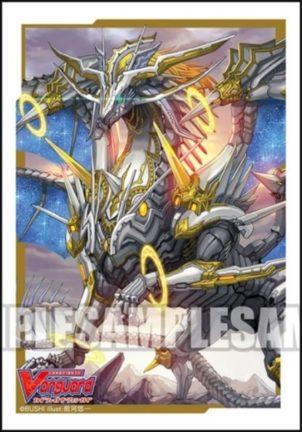 震天竜 アストライオス・ドラゴン(収録:神羅創星)のスリーブが2019年10月11日に発売!ジェネシス・デッキの保護に最適!