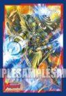 星辰の癒し手 エルゴディエル(収録:神羅創星)のスリーブが2019年10月11日に発売!エンジェルフェザー・デッキの保護に最適!