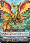 プライマルヴェイン・ドラゴン(エクストラブースター第10弾【The Mysterious Fortune(ザ ミステリアス フォーチュン)】収録)