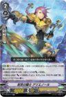 刻苦の騎士 アリエノール(エクストラブースター第10弾【The Mysterious Fortune(ザ ミステリアス フォーチュン)】収録)