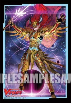 憤怒の騎士 アグラヴェイル(収録:The Mysterious Fortune)のスリーブが2019年11月15日に発売!ゴールドパラディン・デッキの保護に最適!