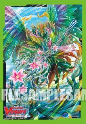 """アルボロス・ドラゴン""""聖樹""""(収録:The Mysterious Fortune)のスリーブが2019年11月15日に発売!ネオネクタール・デッキの保護に最適!"""