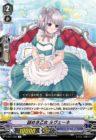 謎めき乙女 ルヴェーネ(エクストラブースター第11弾【Crystal Melody】収録)