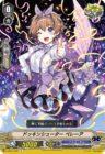ドッキンシューター ペレーア(エクストラブースター第11弾【Crystal Melody】収録)