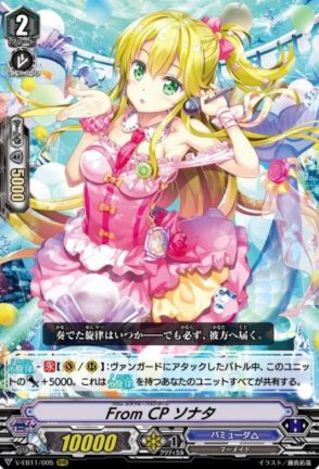 From CP ソナタ(エクストラブースター第11弾【Crystal Melody】収録)