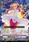 高慢なる白銀 クティーレ(エクストラブースター第11弾【Crystal Melody】収録)