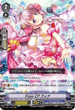 From CP フィナ(エクストラブースター第11弾【Crystal Melody】収録)
