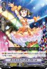 ミニミニスパークル パルーム(エクストラブースター第11弾【Crystal Melody】収録)
