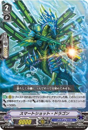 スマートショット・ドラゴン(ヴァンガード「スペシャルファイトパック vol.7 収録PRカード」プロモ)