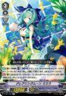 グレアリングムーン ミエラ(エクストラブースター第11弾【Crystal Melody】収録)