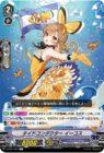 タイドコンダクター イーコス(エクストラブースター第11弾【Crystal Melody】収録)