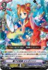 魅了の粧飾 ピャオリャン(エクストラブースター第11弾【Crystal Melody】収録)