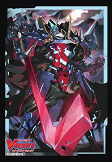 クラレットソード・ドラゴン(収録:Team 竜牙独尊)のスリーブが2020年1月17日に発売!シャドウパラディンデッキの保護に最適!