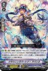 クラウニングパートナー アバンネ(エクストラブースター第11弾【Crystal Melody】収録)