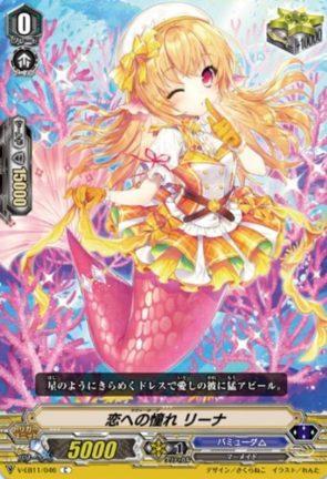 恋への憧れ リーナ・パラレルイラスト(エクストラブースター第11弾【Crystal Melody】収録)