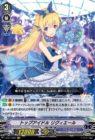 トップアイドル リヴィエール(エクストラブースター第11弾【Crystal Melody】収録)
