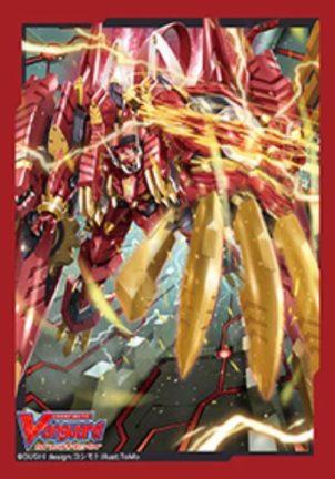 クロノタイガー・リベリオン(収録:The Astral Force)のスリーブが2020年2月21日に発売!ギアクロニクルデッキの保護に最適!
