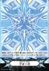 イマジナリーギフト フォース;イメージギフトレアIGRパラレル(エクストラブースター第11弾【Crystal Melody】収録)