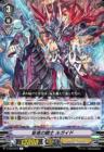 盲進の騎士 ルガイド(エクストラブースター第12弾【Team 竜牙独尊】収録)