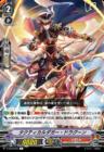 タクティカルダガー・ドラグーン(エクストラブースター第12弾【Team 竜牙独尊】収録)