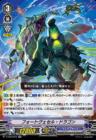 フォートヴェセル・ドラゴン(エクストラブースター第12弾【Team 竜牙独尊】収録)