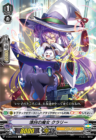 清白の魔女 クラリー(エクストラブースター第13弾【The Astral Force】収録)