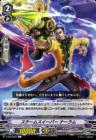 スチームスイーパー ナーラム(エクストラブースター第13弾【The Astral Force】収録)
