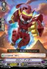 クロノ・ティガー(エクストラブースター第13弾【The Astral Force】収録)