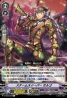 スチームスイーパー サルゴ(エクストラブースター第13弾【The Astral Force】収録)