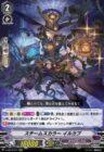 スチームスカラー イルカブ(エクストラブースター第13弾【The Astral Force】収録)