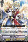 救装天機 ラメド(エクストラブースター第13弾【The Astral Force】収録)