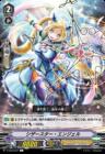 シザースター・エンジェル(エクストラブースター第13弾【The Astral Force】収録)