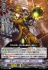 スチームスイーパー カリッシャ(エクストラブースター第13弾【The Astral Force】収録)