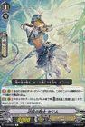 逆風の騎士 セリム(エクストラブースター第14弾【The Next Stage】収録)