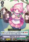 モモスモ・ピーチ(トライアルデッキ【Ahsha(アーシャ)】収録)