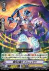 繊月の騎士 フェレックス(トライアルデッキ【Altmile(アルトマイル)】収録)