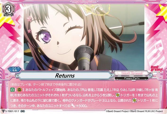 Returns:ノーマルオーダー楽曲(ヴァンガード【BanG Dream! FILM LIVE タイトルブースター・バンドリ!】収録)