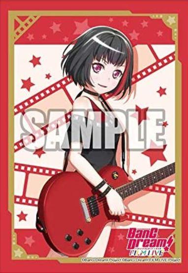 【VGスリーブ】美竹蘭(収録:BanG Dream! FILM LIVE)のスリーブが2020年7月10日に発売!バンドリデッキの保護に最適!
