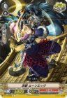 再録:忍獣 ムーンエッジ(ブースターパック第9弾【蝶魔月影】収録)