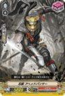 再録:忍獣 アヘッドパンサー(ブースターパック第9弾【蝶魔月影】収録)