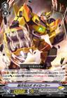 超次元ロボ ダイローラー(ブースターパック第8弾【銀華竜炎】収録)
