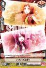 ドキドキな夢! 美竹蘭・宇田川巴・羽沢つぐみ・上原ひまり・青葉モカ(ヴァンガード【BanG Dream! FILM LIVE タイトルブースター・バンドリ!】収録)