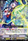 神凪クロイカヅチ(ブースターパック第8弾【銀華竜炎】収録)