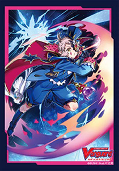 【VGスリーブ】仮面の奇術師 ハリー(収録:蝶魔月影)のスリーブが2020年7月31日に発売!ペイルムーンデッキの保護に最適!