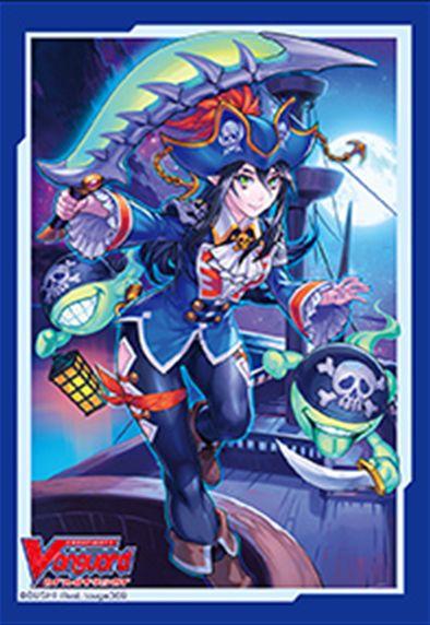 【VGスリーブ】夜霧の吸血姫 ナイトローゼ(収録:蝶魔月影)のスリーブが2020年7月31日に発売!グランブルーデッキの保護に最適!