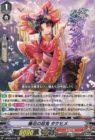 藤花の忍鬼 タケヒメ(ブースターパック第9弾【蝶魔月影】収録)