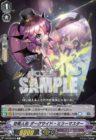奇術人形 ダークサイド・ミラーマスター(ブースターパック第9弾【蝶魔月影】収録)