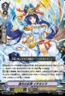 流水の女神 イチキシマ(ヴァンガード【銀華竜炎】収録)