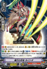 魔爪の忍鬼 ヨイトギ(ブースターパック第9弾【蝶魔月影】収録)