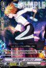 """""""狂犬の慟哭""""マスキング(ヴァンガード【BanG Dream! FILM LIVE タイトルブースター・バンドリ!】収録)"""
